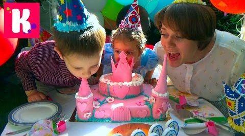 Видео 2 000 000 подписчиков подарки для детского дома / Катя принцесса Золушка на карете с шариками