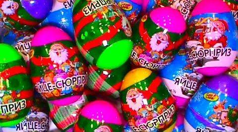 Видео 24 Рождественских Новогодних яйца с сюрпризом киндер сюрприз
