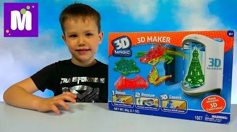 Видео 3Д принтер игрушки мэйкер делаем объёмные машинки зверюшки и мосты