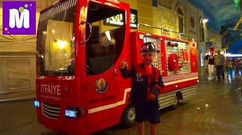 Видео #8 Стамбул едем в Кидзанию играем в пожарного делаем конфеты и мороженое