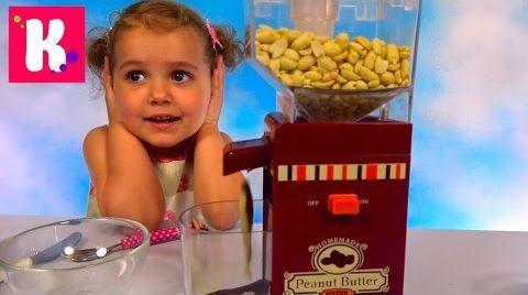 Видео Арахисовая паста мейкер /Делаем сладкое масло из орехов