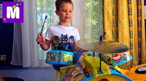 Видео Барабанная установка Спанч Боб Мечта Макса устраиваем Рок Концерт с гитарой Играем на барабанах