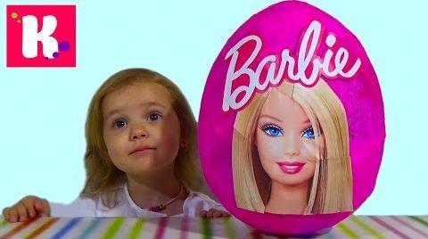 Видео Барби большое яйцо с сюрпризом/ обзор игрушек
