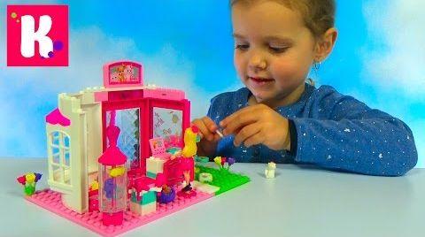 Видео Барби с собачкой и кошечкой /собираем из конструктора /Mega Blocks /Barbie