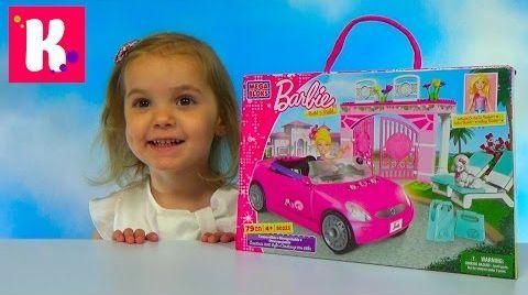 Видео Барби с собачкой / Машинка из конструктора / Обзор Mega Blocks Barbie