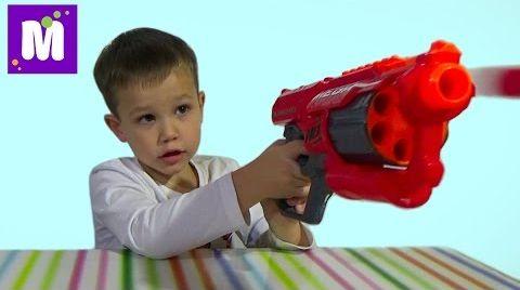Видео Бластер НЕРФ Мега Циклон распаковка пушки и стреляем по целям