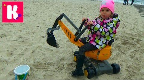 Видео Большой игрушечный экскаватор / Катя играет на пляже в песке
