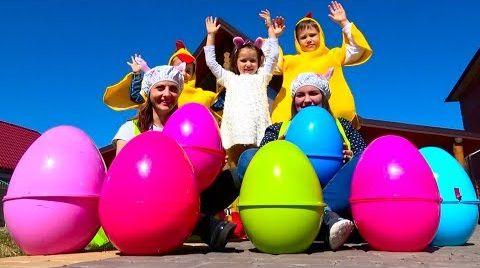 Видео Челлендж Easter Egg Hunt, ищем сюрпризы в яйцах / Мальчики против девочек