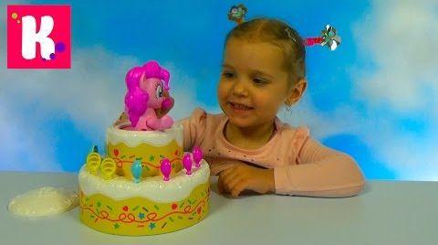 Видео Челлендж Торт с Пинки Пай / Обзор игрушки