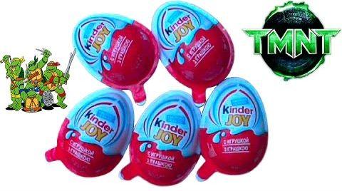 Видео Черепашки Ниндзя Киндер Джой яйца сюрприз открываем игрушки