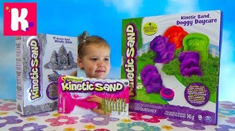 Видео Цветной Кинетический песок с формочками / Обзор набора для детей