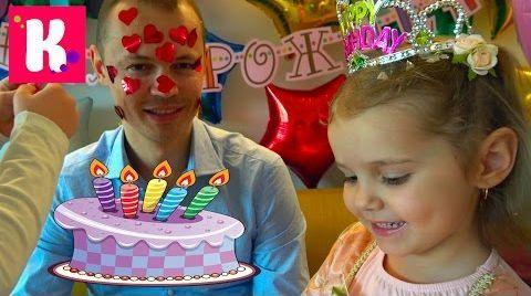 Видео День Рождения канала/ Miss Katy 2 года /Подарки зрителям из самого большого в Мире Haribo Store