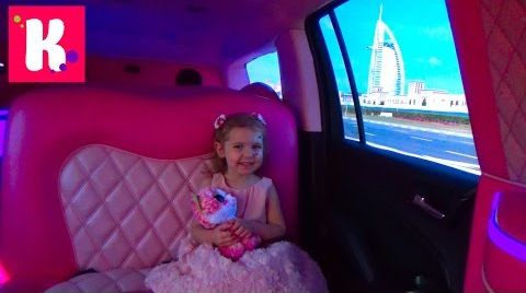 Видео День Рождения Кати в Дубаи / Катаемся на розовом лимузине / Парк Бабочек / Dubai Miracle Garden