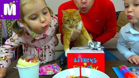 Видео День Рождения Кошечки Мурки / 5 этажный дом и Кролик в подарок