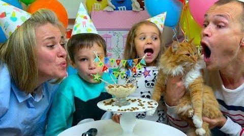 Видео День Рождения КОШЕЧКИ Мурки / Новые ПИТОМЦЫ Кати и Макса / Шарики и подарки на cat's birthday