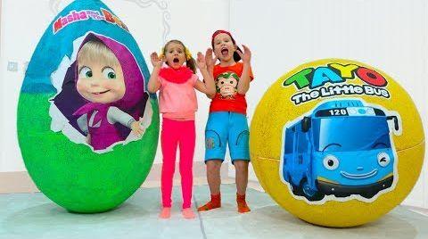 Видео Дети играют в Игрушки Маши в гигантском яйце и Тайо в большом шаре