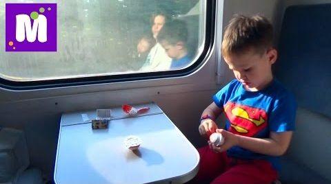 Видео Едем в Киев на поезде распаковка сюрпризов игрушек арендуем квартиру