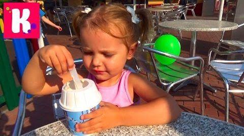 Видео Едем в МакДональдс на мороженое