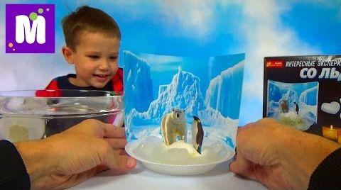 Видео Эксперименты со льдом распаковка делаем айсберги