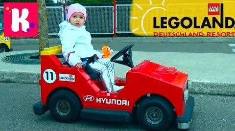 Видео Германия #17 Леголенд парк аттракционов/ Катя выиграла игрушку кошечку/ Legoland Germany