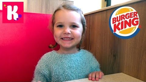 Видео Германия #4 /Мюнхен Дойче Мьюзиум /кушаем мороженное / игрушки Кунг-фу Панда в Бургер Кинг /VLOG