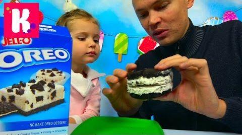 Видео Гигантское печенье OREO и Торт ОРЕО/ делаем сами/ Катя испачкала кремом нос папе / DIY