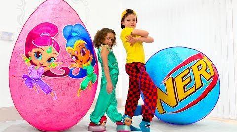 Видео Гигантское яйцо с игрушками для мальчиков и Шиммер и Шайн куклы для Кати