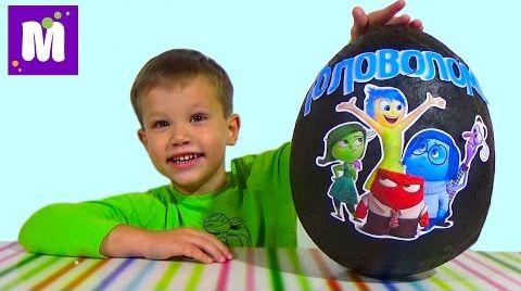 Видео Головоломка Дисней большое яйцо сюрприз распаковка игрушки