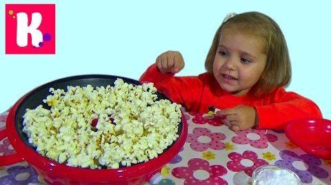 Видео Готовим попкорн на аппарате popcorn maker