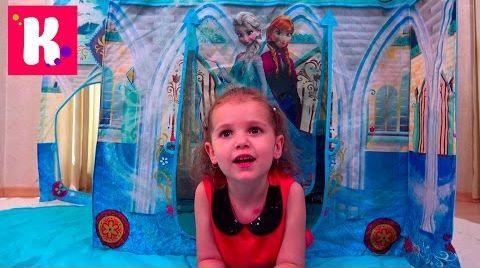 Видео Холодное Сердце /Замок Принцессы /обзор игрушек Фроузен
