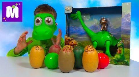 Видео Хороший динозавр маска и игрушки, сюрпризы в яйцах Good