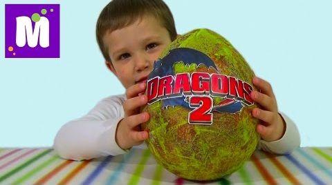 Видео Как приручить дракона большое яйцо открываем сюрприз