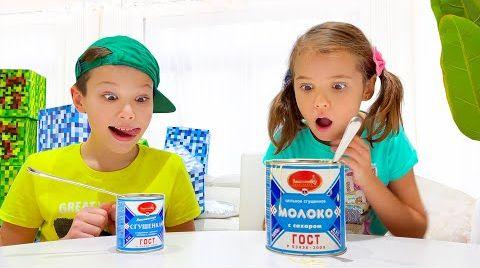 Видео Катя и Макс играют в большое и миниатюрное Челлендж