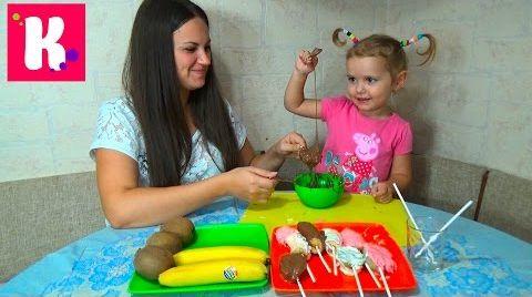 Видео Катя с Людой делает Фруктово - шоколадные конфетки