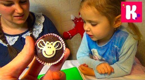Видео Катя с Людой готовит кексы  - обезьянки DIY