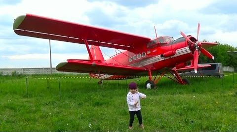Видео Киев День#3 Едем в музей Авиации и кушаем в Ашане