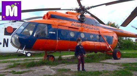 Видео Киев День#3 лазим в самолетах вертолетах кушаем в буфете Ашан катаемся на машинке по ТРЦ Ocean Plaza
