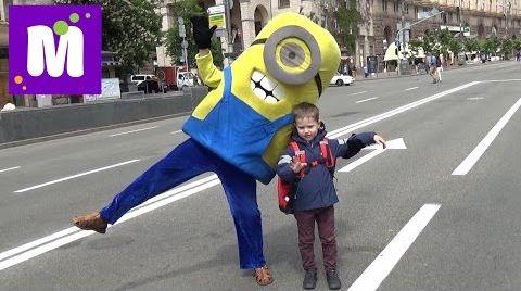Видео Киев День#7 на Майдане катаемся на электрокаре купим рюкзак Человек-паук встретим Миньен Фиксики