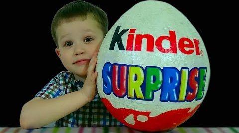 Видео Киндер Сюрприз огромное яйцо с сюрпризом открываем игрушки