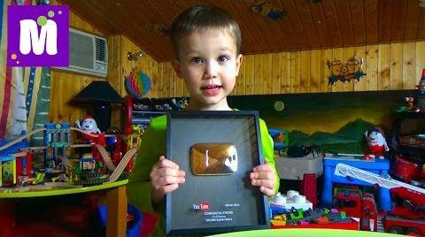 Видео Кнопка YouTube 100 000 подписчиков показываем игрушки в игровой