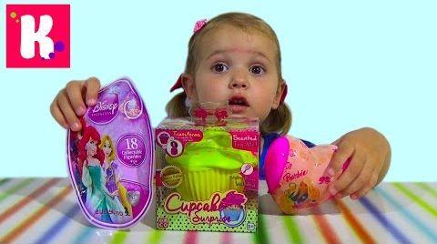 Видео Кукла кекс / Сюрприз Барби / Принцессы Диснея распаковка