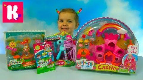 Видео Кукла Лалалупси / замок с каретой / Обзор игрушек/ Lalaloopsy