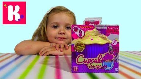 Видео Кукла сюрприз Ароматные капкейки/ распаковка Cupcake Surprise