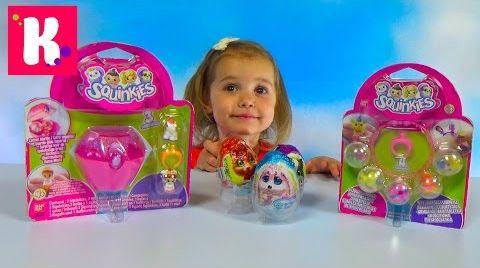 Видео Лапусики и наборы Сквинкис / Игрушки в шариках / Обзор игрушек Squinkies