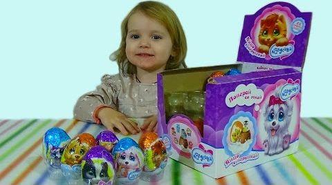 Видео Лапусики яйца сюрприз / обзор игрушек