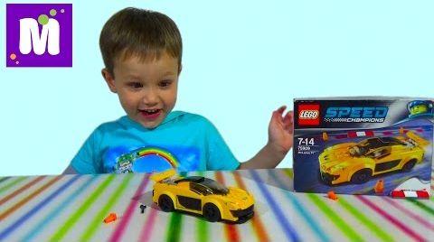 Видео Лего набор 75909 машинка Макларен распаковка сборка