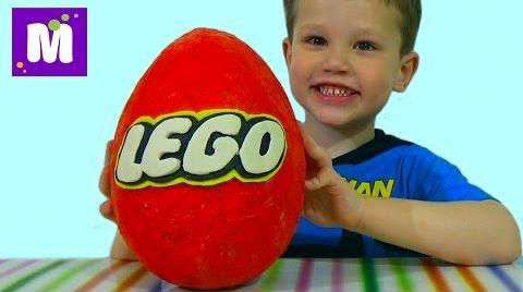 Видео ЛЕГО огромное яйцо с сюрпризом открываем игрушки