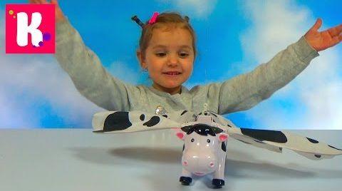Видео Летающая корова / Обзор игрушки