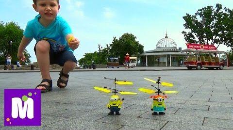 Видео Летающий миньон распаковка игрушки и запуск