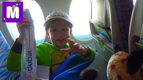 Видео Летим домой в Одессу из ОАЭ получаем загадочные подарочки